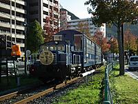 Yamaguchi20111120_65