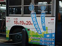 Yamaguchi20111120_68