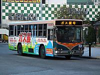 Yamaguchi20111120_69