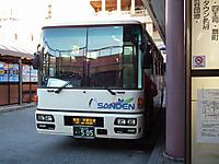 Yamaguchi20111120_70