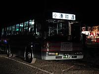 Itihara_20111127_03