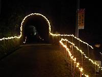 Itihara_20111127_10
