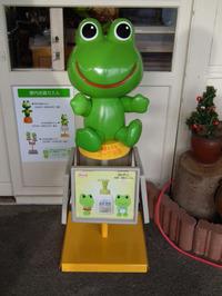 Kominato_20111127_03