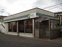 Niigatakinko20111204_01