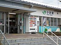 Niigatakinko20111204_12