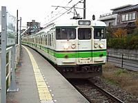 Niigatakinko20111204_02