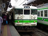 Niigatakinko20111204_04