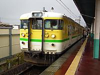 Niigatakinko20111204_09_2
