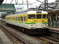 Niigatakinko20111204_11