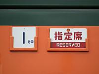 Niigatakinko20111204_14