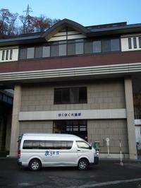 Hokuhoku20111203_02