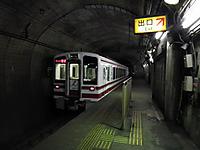Hokuhoku20111203_06