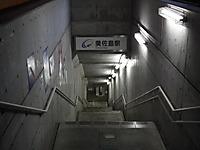 Hokuhoku20111203_08