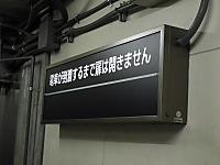 Hokuhoku20111203_09