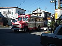 Bonbus_20111211_08