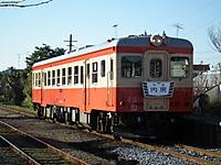 Isumi_kiha52_20111211_07