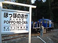 Pop_20111218_04