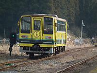 Isumi_moomin20120101_02