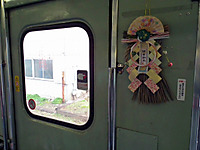 Isumi_kiha52_20120102_09