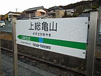 Jr6_20120104_02