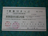 Jr6_20120105_01