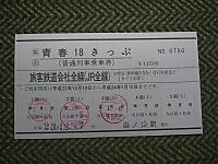 Jr6_20120106_01