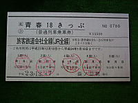 Jr6_20120107_01