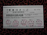 Jr6_20120108_01_2