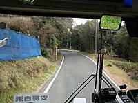 Minami_boso_free20120121_15