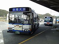 Minami_boso_free20120121_16