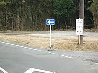 Minami_boso_free20120121_19