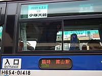 Minami_boso_free20120121_25