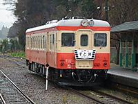 Isumi_kiha52_20120122_02