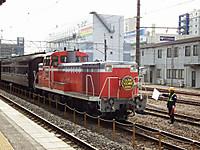 Uchibo100_20120210_03