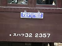 Uchibo100_20120210_05