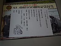 Uchibo100_20120210_08