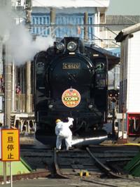 Uchibo100tabi20120211_07