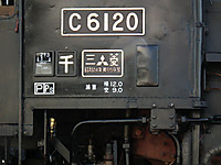 Uchibo100tabi20120211_20