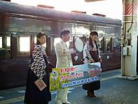Uchibo100tabi20120211_23