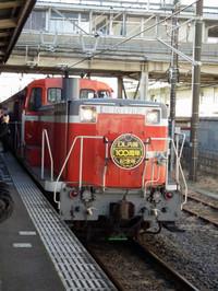 Uchibo100tabi20120211_26