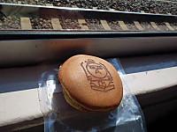 Uchibo100tabi20120211_30