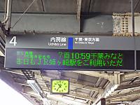 Uchibo100tabi20120211_36