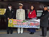 Uchibo100tabi20120211_39
