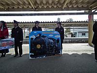 Uchibo100tabi20120211_41