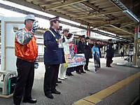 Uchibo100tabi20120211_43