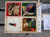 Uchibo100tabi20120211_48