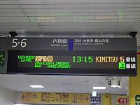 Uchibo100tabi20120211_57