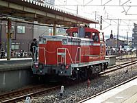 Uchibo100tabi20120211_65