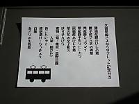 Pow_sma_20120218_22
