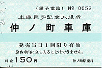 Pow_sma_20120219_16